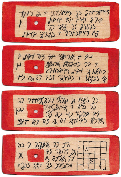 Anachronistic Kharoshthi I. Kharoshthi script type B in soot ink and handmade cinnabar paint on wooden slips. Copyright (c)2019 Paul Alan Grosse