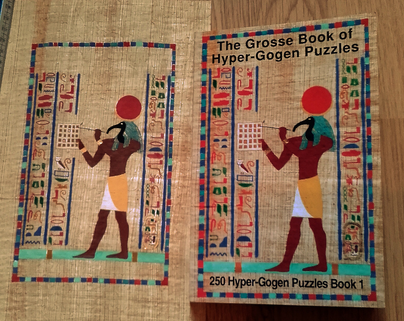'Anachronistic Kemet I' Thoth and the Hyper-Gogen - comparison of  book with original painting. Copyright (c)2019 Paul Alan Grosse
