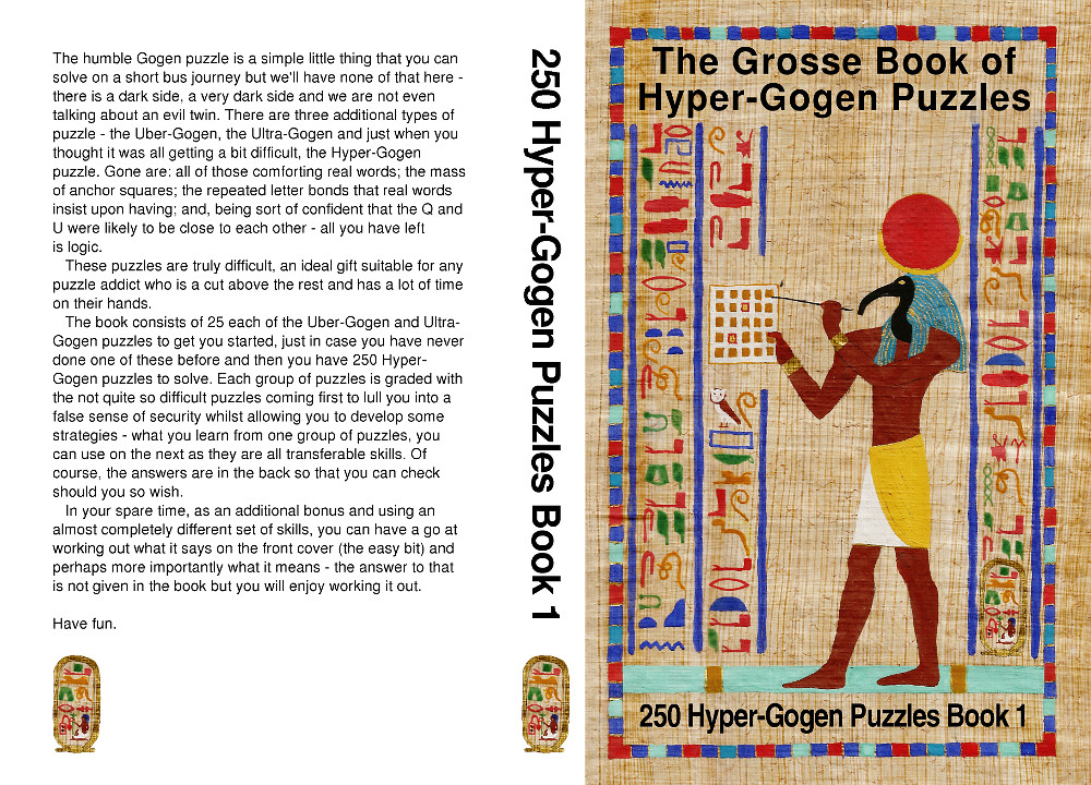 'Anachronistic Kemet I' Thoth and the Hyper-Gogen - Very early  pigment genuine water colours and shell gold on papyrus for  a bookcover for Hyper-Gogen Puzzles Book 1.  Copyright (c)2019 Paul Alan Grosse